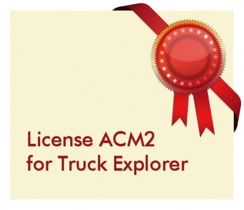 Picture of Autovei ACM2 DC Software Package License