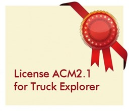 Picture of Autovei ACM2.1 DC Software Package License