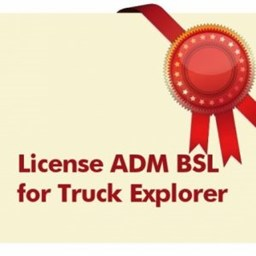 Picture of Autovei ADM EXTRA Software Package License